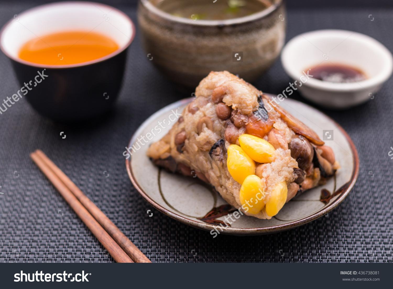 Zongzi rice